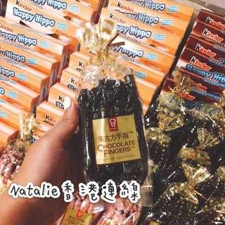 🚚 有現貨!香港嘉頓朱古力手指餅乾(巧克力/橙)
