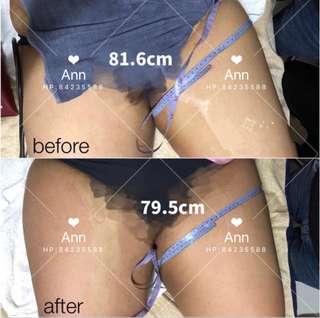 Legs slimming 瘦腿