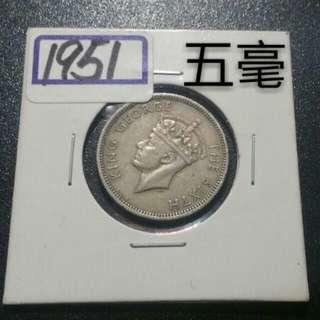 HK市價($88)硬幣系列