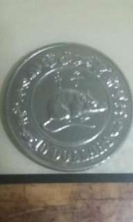 Old $10 coin