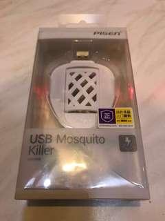 USB 驅蚊器