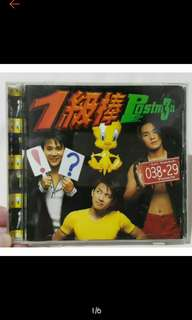 Postm3n 一級棒 絕版專輯 王仁甫 林大晉 勞光宇 postman CD