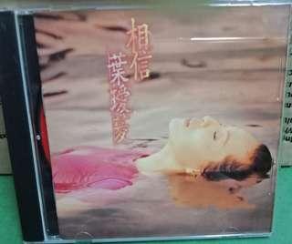 葉璦菱CD