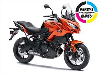 Touring Bike For Rent - Versys 650