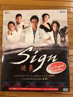 Korean Drama DVD Sign 迹象