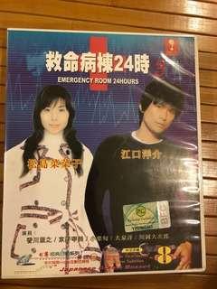 Japanese Drama Vcd Emergency 24 Hours
