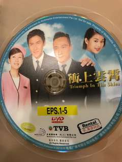 TVB drama Triumph in the Skies 衡上云霄