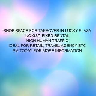 Space In Lucky Plaza