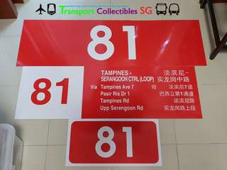 SBS Transit - Service 81 Full Set Destination Sign