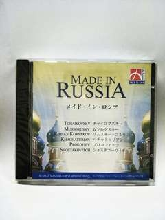 Made In Russia (Russian Masters for Symphonic Band)