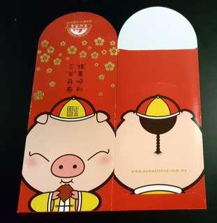 No189 Ang Pow Packets An Xin #wincookies