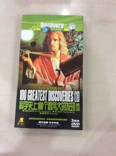 100 greatest discoveries DVD