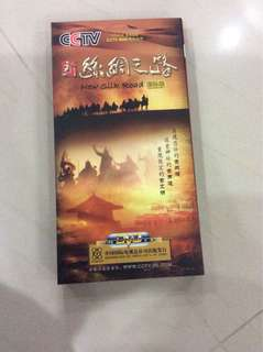 New Silk Road dvd