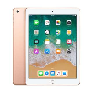 Kredit iPad 6 2018 New 32Gb Gold Wifi Only