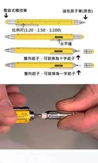 6合一工具筆 黃色
