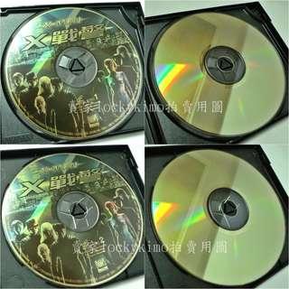 【X戰警 VCD 兩片 X-MEN 正版 MARVEL 漫威】2000年上映的美國超級英雄電影 科幻 休·傑克曼 金鋼狼