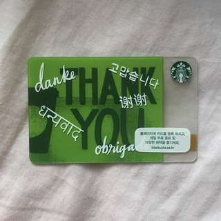 Starbucks Korea Thank you card