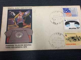 Sampul Surat Hari Pertama Pamiran Telekom Sedunia Yang Ke-3 Geneva 1979