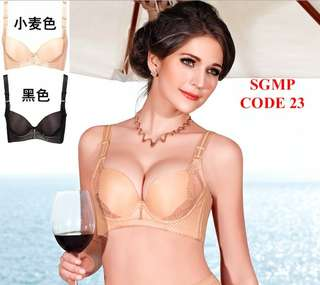Buy 2 free 1 high quality push up sexy underwire soft comfortable foam padded bra