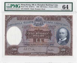 1968 滙豐銀行 $500 PMG 64 光頭佬