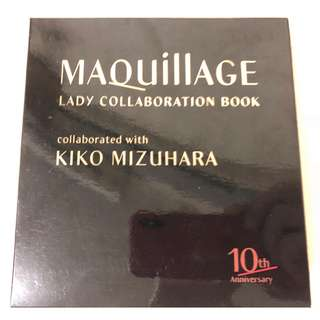 Shiseido Maquillage Lady Collaboration Book limited edition