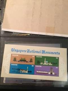 Singapore mint stamp