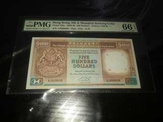 1989 Hong Kong HSBC $500