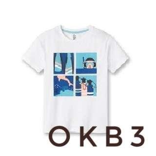 Okaidi Organic Cotton Patterned T-shirt