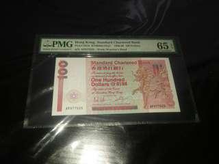 1986 Hong Kong SCB $100