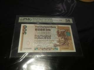 1982 Hong Kong Chartered Bank $500