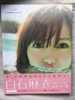 白石麻衣 乃木坂46 Ray 特別編集 Photo Book