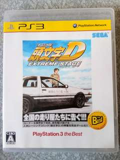 Initial D Extreme Stage (PS3) Japanese Ver.