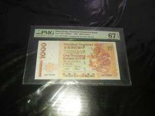 2002 Hong Kong SCB $1000