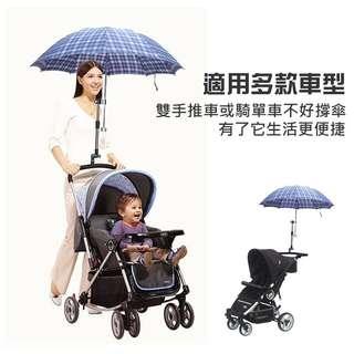 🚚 固定用支架/推車/腳踏車/輪椅