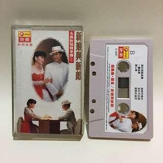 龍飄飄 羅賓 Chinese Cassette