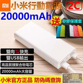 Ni powerbank 20000 6 times charging iphone