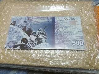 Russia Commemorative Polymer Banknotes