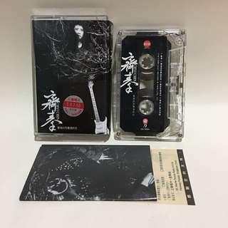 齊秦 Chinese Cassette
