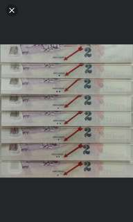 Singapore - Various Symbol & Signature On $2 Portrait Series Paper & Polymer Currency Banknote