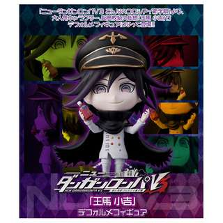 "[PO] ""Danganronpa V3 Killing Harmony"" Oma Kokichi Deformed Figure"