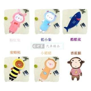 🚚 權世界@汽車用品 韓系可愛動物造型 安全帶保護套舒眠抱枕 KSB-010-六種樣式選擇