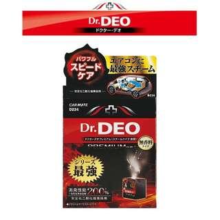 🚚 權世界@汽車用品 CARMATE DEO 200%加倍消臭噴煙蒸氣式循環除臭劑 一次去除車內臭味異味 195g D234