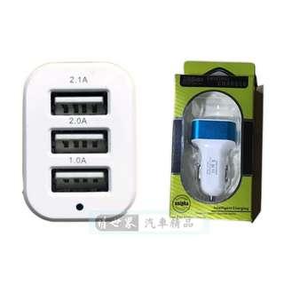 🚚 權世界@汽車用品 三USB 5.1A 智慧型手機點煙器充電器 手機車充 YS-305