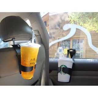 🚚 權世界@汽車用品 車門/頭枕兩種功能 掛式 飲料架 杯架 CG-0002