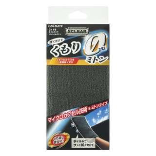 🚚 權世界@汽車用品 日本CARMATE 汽車玻璃內側專用超細纖維防霧擦拭手套 12x20公分 C119
