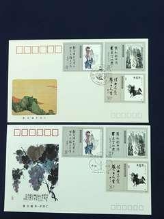 China Stamp- 1989 T141 A/B FDC