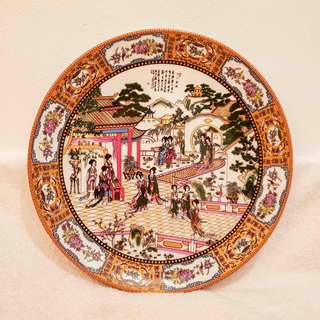 Chinese Motif Hand Painted Plate