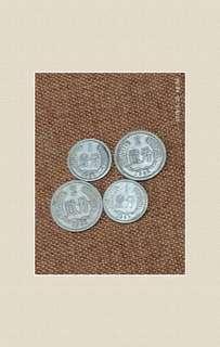 1961年62年 63年 64年各1只共90元