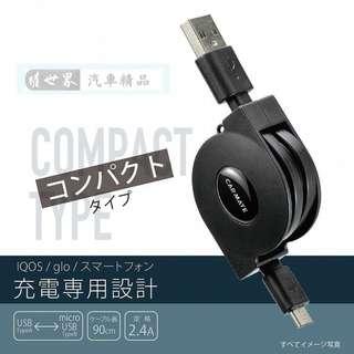 🚚 權世界@汽車用品 日本CARMATE microUSB 扁線型 收拉捲線式充電專用線 線長90公分 CZ431
