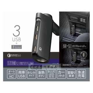 🚚 權世界@汽車用品 日本CARMATE 點煙器 3A+QC3.0 3USB+單孔直插式智慧型手機車用充電器 CZ428